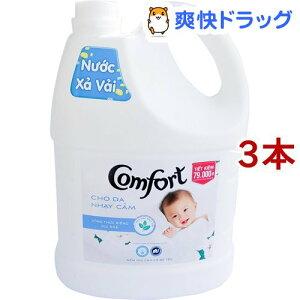 コンフォート柔軟剤 センシティブスキン(3.8L*3本セット)【コンフォート(Comfort)】