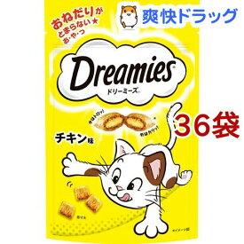 ドリーミーズ チキン味(60g*36コセット)【ドリーミーズ】