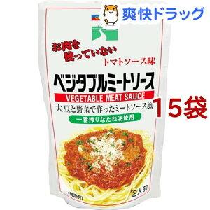 三育フーズ ベジタブルミートソース(180g*15袋セット)【三育フーズ】