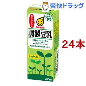 【訳あり】マルサン 調製豆乳(200ml*12本入*2コセット)【マルサン】