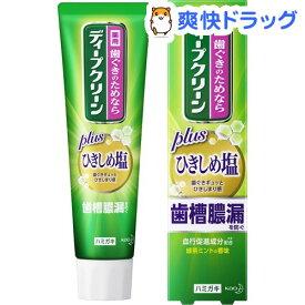 ディープクリーン 薬用ハミガキ ひきしめ塩(100g)【ディープクリーン】