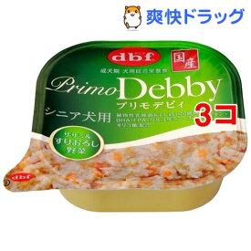 デビフペット プリモデビィ ササミ&すりおろし野菜(95g*3コセット)【デビフ(d.b.f)】