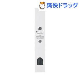 グランセンス リードディフューザー スティック(220ml)【グランセンス】