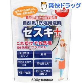 丹羽久 洗濯補助用 セスキ炭酸ソーダ(600g)【niwaQ(ニワキュウ)】