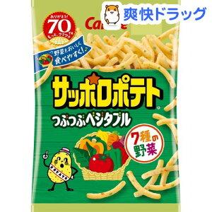 サッポロポテト つぶつぶベジタブル(80g)【サッポロポテト】