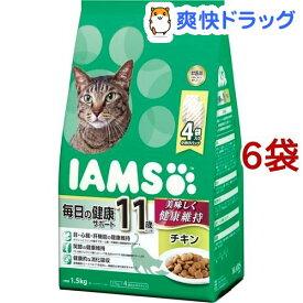 アイムス 11歳以上用 毎日の健康サポート チキン(1.5kg*6コセット)【dalc_iams】【m3ad】【アイムス】[キャットフード]
