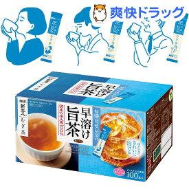 新茶人 早溶け旨茶 さらっと むぎ茶 スティック(0.9g*100本入)【AGF(エージーエフ)】[麦茶]