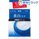 資生堂 アクアレーベル ホワイトケア クリーム(50g)【アクアレーベル】
