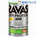 ザバス ソイプロテイン100(315g)【ザバス(SAVAS)】