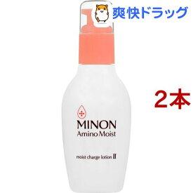 ミノン アミノモイスト モイストチャージ ローション II もっとしっとりタイプ(150ml*2箱セット)【MINON(ミノン)】