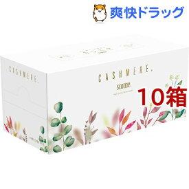 スコッティ カシミヤ ボタニカル(440枚(220組)*10箱セット)【スコッティ(SCOTTIE)】