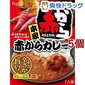 ハチ食品 赤からカレー(200g*5コセット)【赤から】