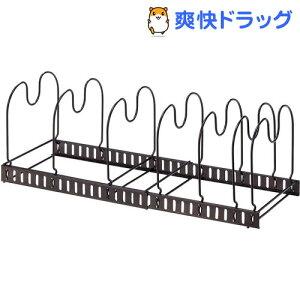 スタイルフリー 伸縮式フライパンラック 滑り止め付(1コ入)