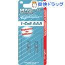 ミニマグライト ソリテール用替球 LK3A001(1セット)【マグライト】