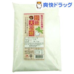 砂糖大根糖 (てんさい糖)(1kg)【辻安全食品】