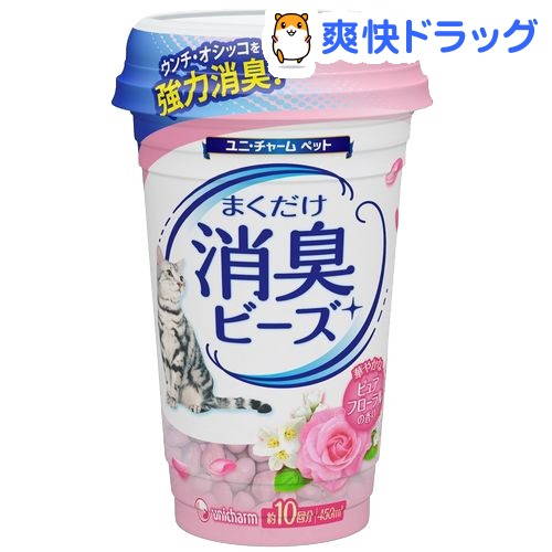 猫トイレまくだけ 香り広がる消臭ビーズ やさしいピュアフローラルの香り(450mL)