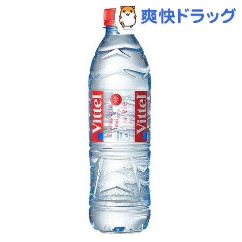 ヴィッテル(500mL*24本入)【ヴィッテル(Vittel)】[ヴィッテル 500ml 24本 ミネラルウォーター 水]
