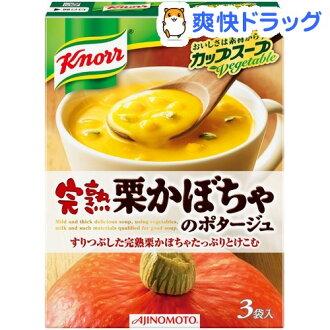 科諾爾方便湯栗子南瓜的濃湯(3袋入)[科諾爾方便湯]