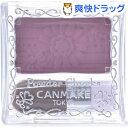 キャンメイク パウダーチークス PW38 プラムピンク(4g)【キャンメイク(CANMAKE)】