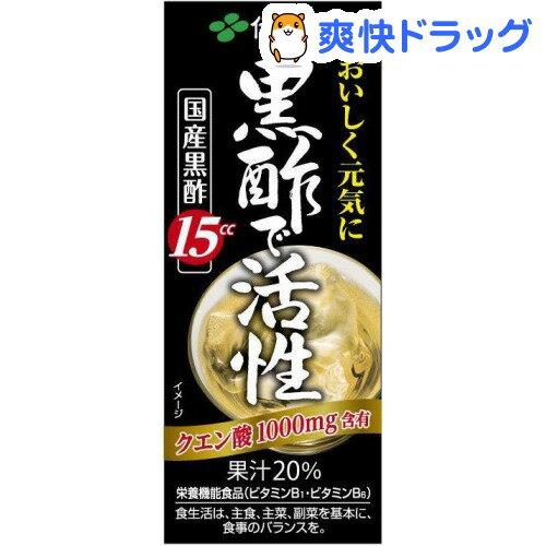 伊藤園 黒酢で活性(200mL*24本入)【伊藤園】【送料無料】