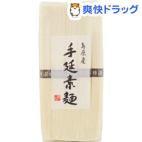 島原産 手延素麺(50g*10束)