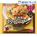 【訳あり】ケンミン 米粉専家 香港炒ビーフン オイスターソース味(62g)