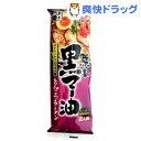 五木食品 熊本黒マー油とんこつラーメン(2人前)