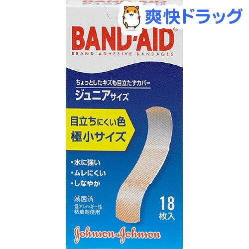 バンドエイド 肌色タイプ ジュニアサイズ(18枚入)【バンドエイド(BAND-AID)】