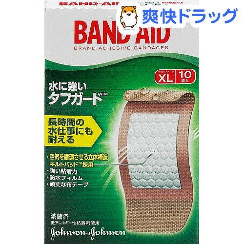 バンドエイド 水に強いタフガード エクストララージサイズ(10枚入)【バンドエイド(BAND-AID)】