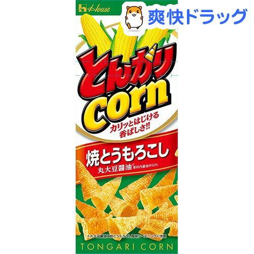 とんがりコーン 焼とうもろこし(75g)