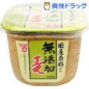 フンドーキン 国産原料使用 無添加麦みそ(500g)【フンドーキン】