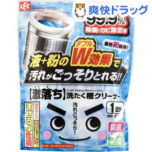 激落ち 洗たく槽クリーナー(1回分)【激落ち(レック)】
