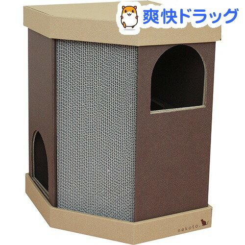nekoto_ コーナースクラッチハウス(1コ入)
