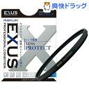 マルミ EXUS レンズプロテクト 55mmプロフェッショナルタイプ(1コ入)【送料無料】