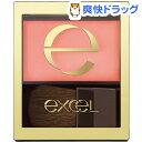 エクセル スキニーリッチチーク RC04 シェルコーラル(1コ入)【エクセル(excel)】