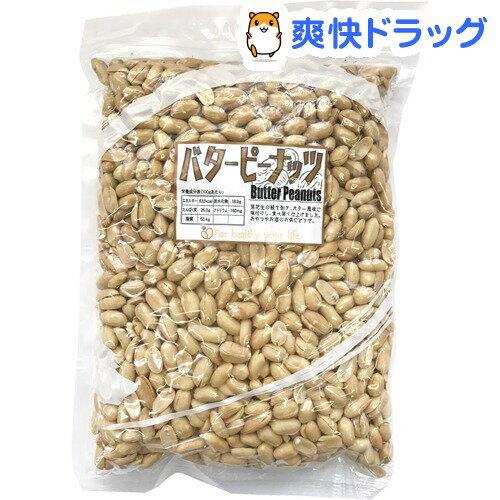 バターピーナッツ(955g)