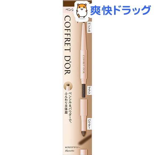 コフレドール ブロウデザイナーパウダー BR47(1コ入)【コフレドール】【送料無料】