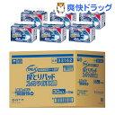 サルバ 尿とりパッド スーパーワイド 長時間(30枚*6個入)【サルバ】【送料無料】