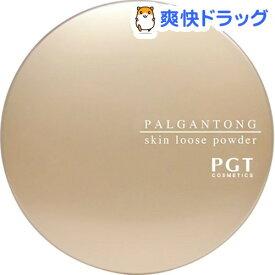 パルガントン スキンルースパウダー パールピンク(15g)【パルガントン】