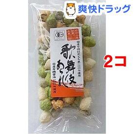 精華堂 歌舞伎あられ(62g*2コセット)【精華堂】