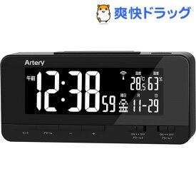 ADESSO(アデッソ) レインボーディスプレイ 電波クロック FS-01(1台)【ADESSO(アデッソ)】