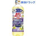 日清健康オイル アマニプラス(600g)【日清オイリオ】