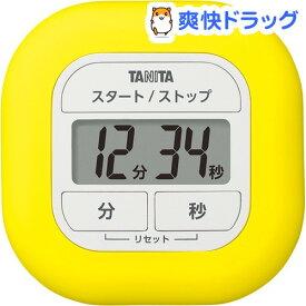 タニタ タイマー くるっとシリコーンタイマー イエロー TD-420-YL(1個)【タニタ(TANITA)】