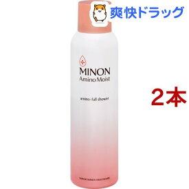 ミノン アミノモイスト アミノフルシャワー(150g*2本セット)【MINON(ミノン)】