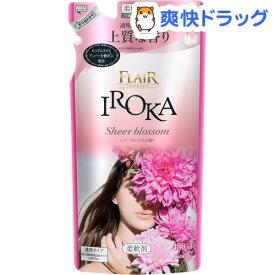 フレア フレグランス IROKA 柔軟剤 シアーブロッサムの香り 詰め替え(480ml)【フレア フレグランス】