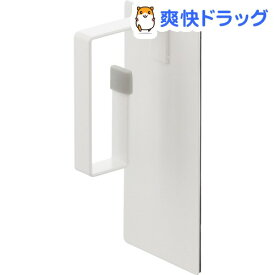 マグネット洗濯ネットハンガー プレート ホワイト(1セット)【山崎実業】