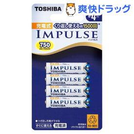 東芝 インパルス 充電式 ニッケル水素電池 単4形 TNH-4A 4P(1コ入)