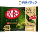 キットカット ミニ オトナの甘さ 濃い抹茶(12枚入*2袋セット)【キットカット】[チョコレート]