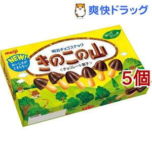 きのこの山(74g*5コセット)【きのこの山/たけのこの里】[チョコレート]
