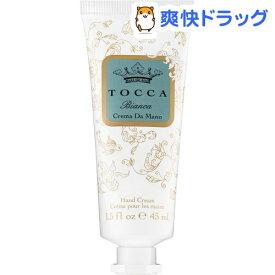 トッカ ハンドクリーム ビアンカの香り(40ml)【TOCCA(トッカ)】